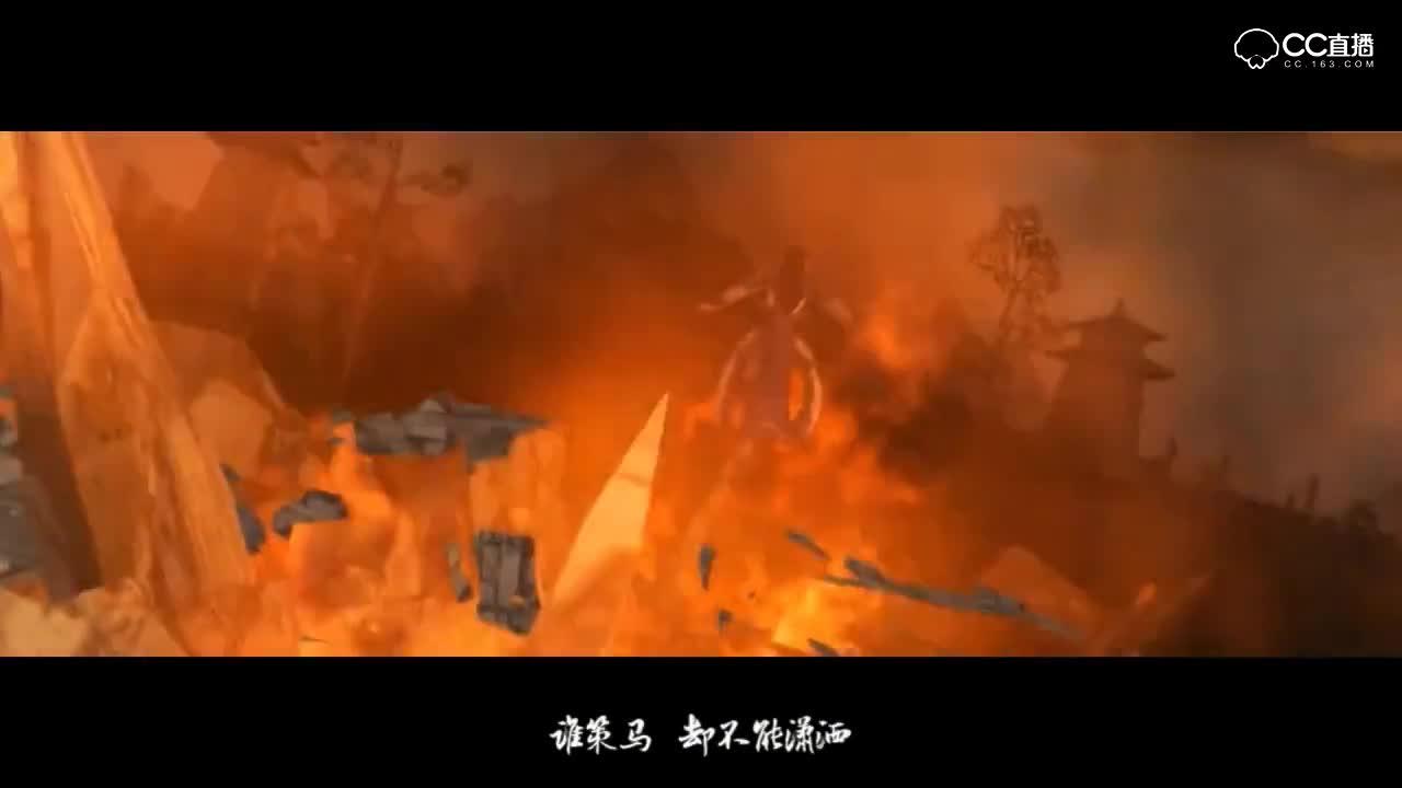 【天下3】一世芳华(玉莫)