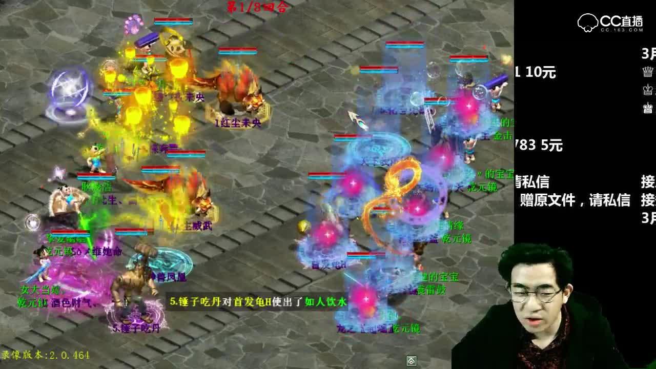 猴战将大话西游2:再续浅蓝混乱杀,乾坤遮天触发奠定胜利!