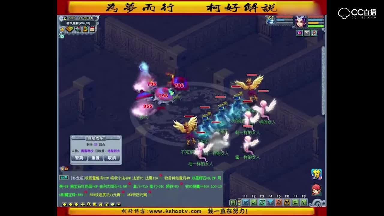 梦幻西游帮派迷宫34个钥匙3gai.mp4111